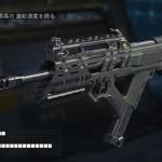 CoD:BO3 武器評価Vesper編おすすめアタッチメント