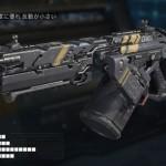 CoD:BO3 武器評価Dingo編おすすめアタッチメント