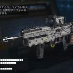 CoD:BO3 武器評価P-06編おすすめアタッチメント