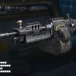 CoD:BO3 武器評価BRM編おすすめアタッチメント