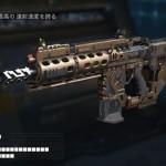 CoD:BO3 武器評価HVK-30編おすすめアタッチメント