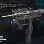CoD:BO3 武器評価Pharo編おすすめアタッチメント