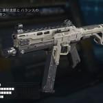 CoD:BO3 武器評価Kuda編おすすめアタッチメント