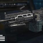 CoD:BO3 武器評価48 Dredge編おすすめアタッチメント