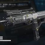 CoD:BO3 武器評価VMP編おすすめアタッチメント