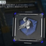 CoD:BO3 ゴーストパークの効果詳細。弱体化がすごい件