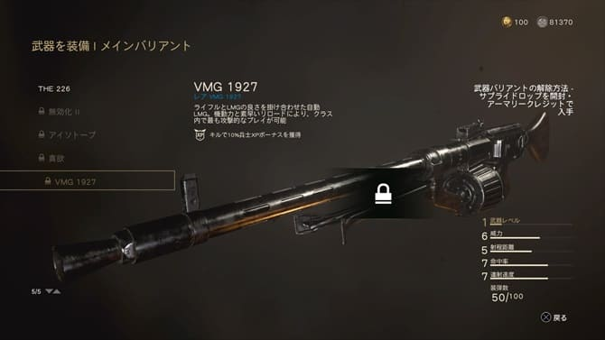 vmg1927