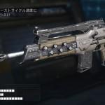 CoD:BO3 武器評価M8A7編おすすめアタッチメント