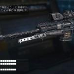 CoD:BO3 武器評価Locus編おすすめアタッチメント