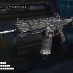 CoD:BO3 武器評価ICR-1編おすすめアタッチメント