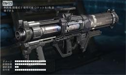 xm-53