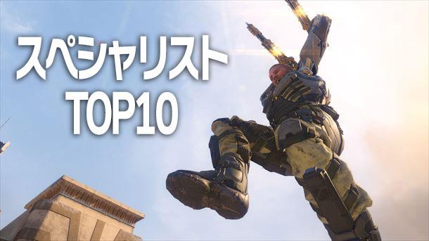 おすすめスペシャリストTOP10