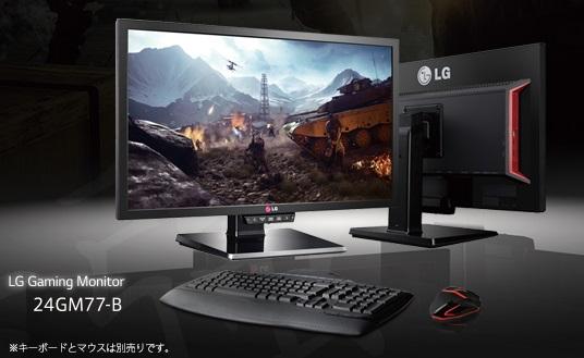 LG 24GM77-B