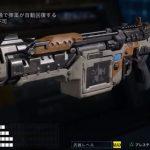 CoD:BO3 武器評価R70 Ajax編おすすめアタッチメント