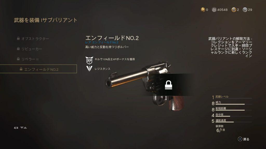 update1.10